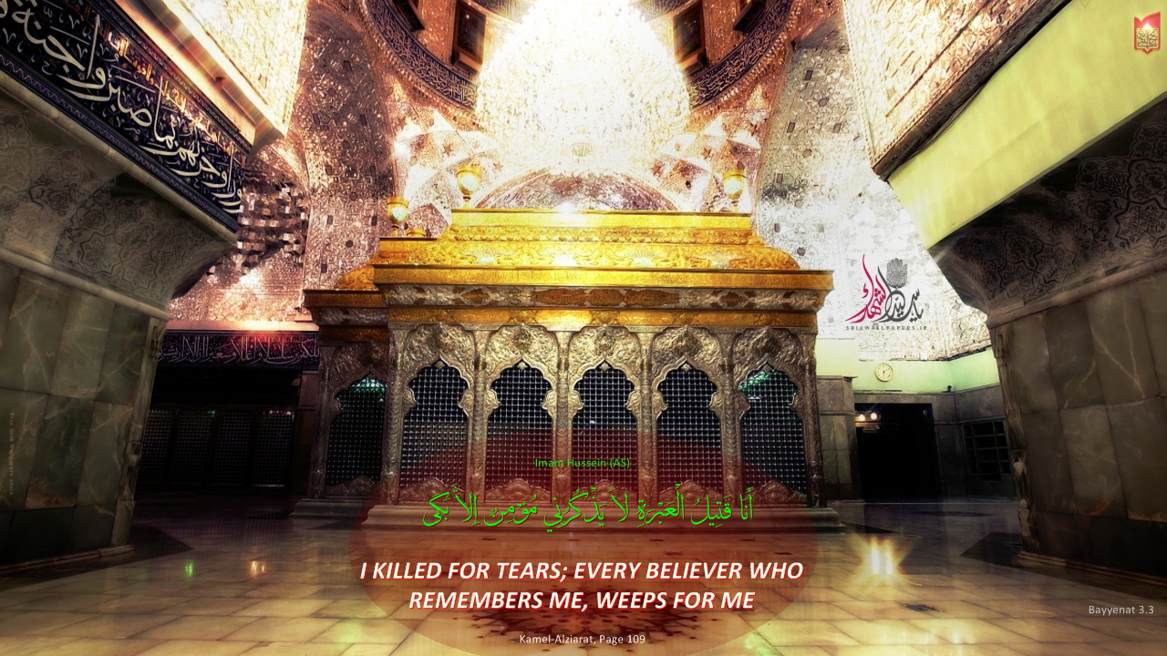 Narration about Crying for Imam Hussain (AS) in Muharram