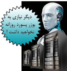 فروش یوزر و پسورد نود 32