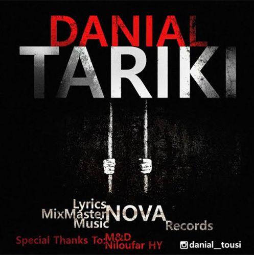 دانلود آهنگ جدید دانیال به نام تاریکی