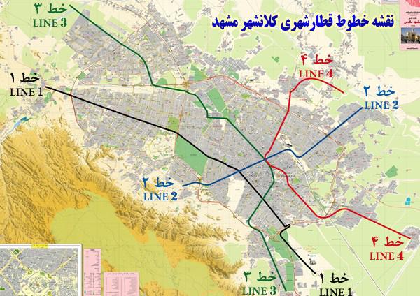 نقشه مشهد دانشنامه مشهد
