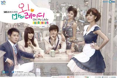 دانلود سریال کره ای آه بانوی من Oh My Lady 2010 با زیرنویس فارسی