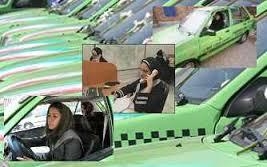 دریافت طرح توجیهی آماده تسهیلات مشارکت اقساطی خرید خودرو