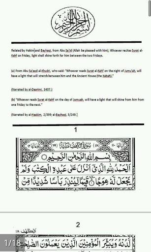 http://cld.persiangig.com/preview/SucdviAqlX/Surah-al-Kahf.jpg