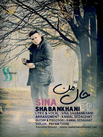 http://cld.persiangig.com/preview/T8ahBw5GXp/Sina-Shaban.jpg