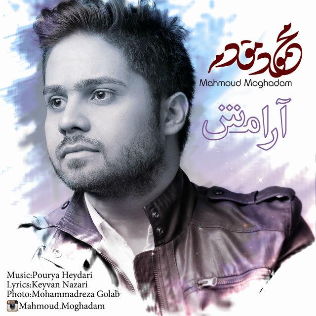 دانلود آهنگ جدید محمد مقدم به نام آرامش