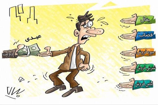 حقوق94 وبلاتکلیفی وسردرگمی کارگران زحمت کش جامعه...