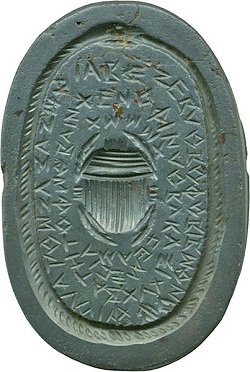 [تصویر: 32-Egyptian_-_Gnostic_Gem_with_Scarab_-_..._42872.jpg]