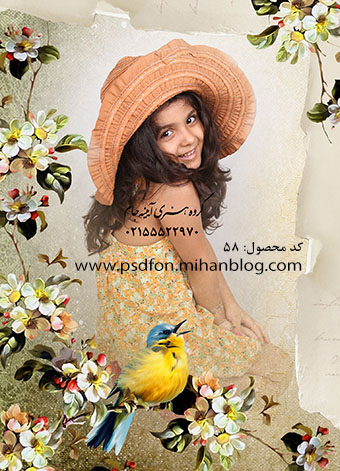 فون لایه باز عید نوروز