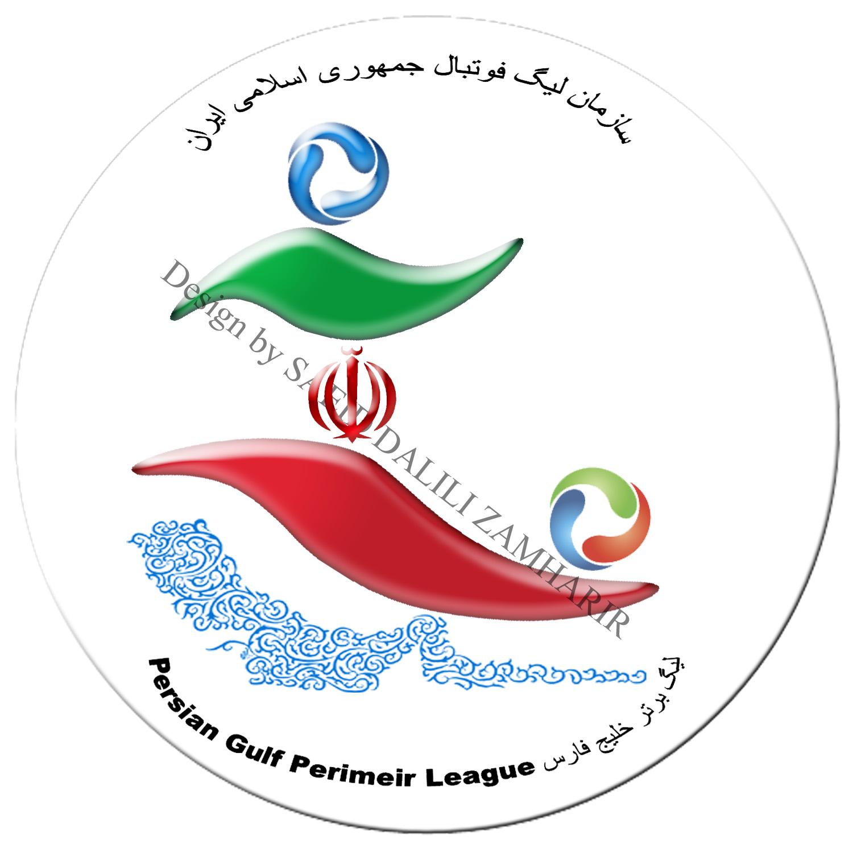 گروه طراحی و تولید نرم افزار-Software Design & Creation Group ...3- ترکیب دریاي خزر و پرچم ایران نقش یک فوتبالیست را نشان می دهد که به یک توپ که به رنگ پرچم ایران و آبی(نماد دریا و رودهاي ایران) شوت می زند.