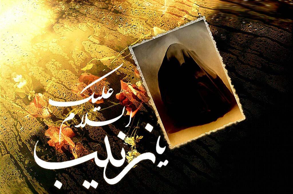 عکس حضرت زینب,حرم حضرت زینب,عکس ضریح حضرت زینب