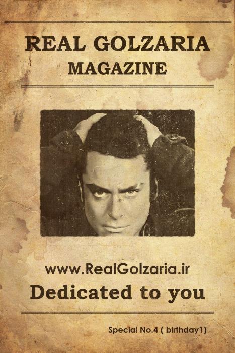 مجله گلزاریا