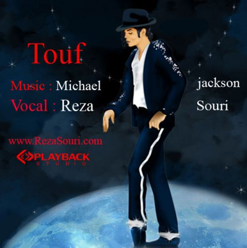 دانلود آهنگ جدید رضا سوری به نام Touf