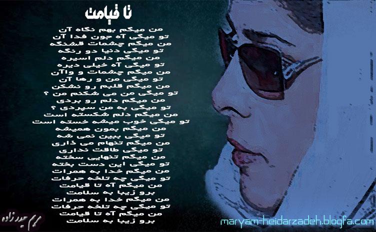 maryam-heydarzadeh