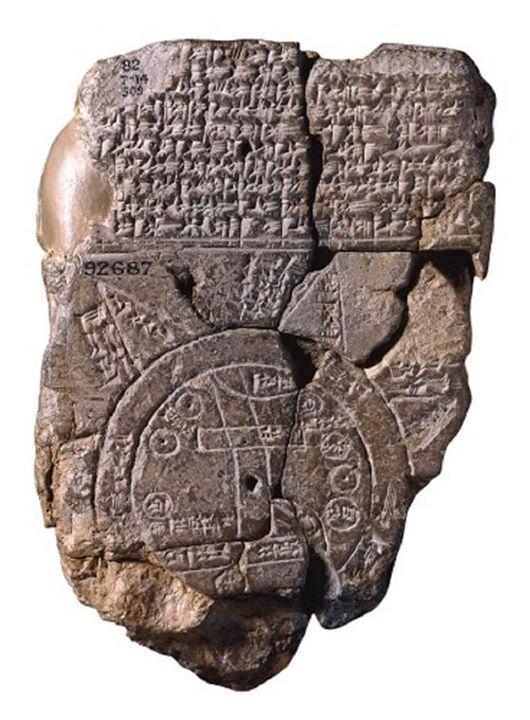 """نقشه ی """" بابل """" یکی از قدیمی ترین نقشه های بازمانده از دوران باستان"""