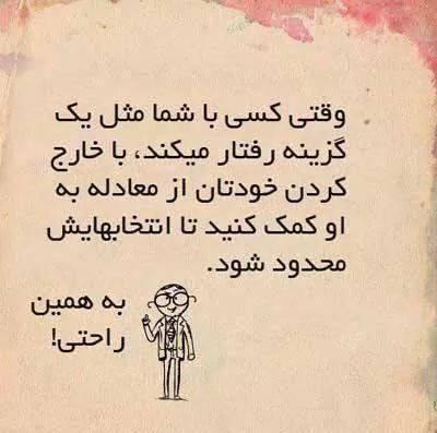 جملات زیبا بر روی عکس های عاشقانه
