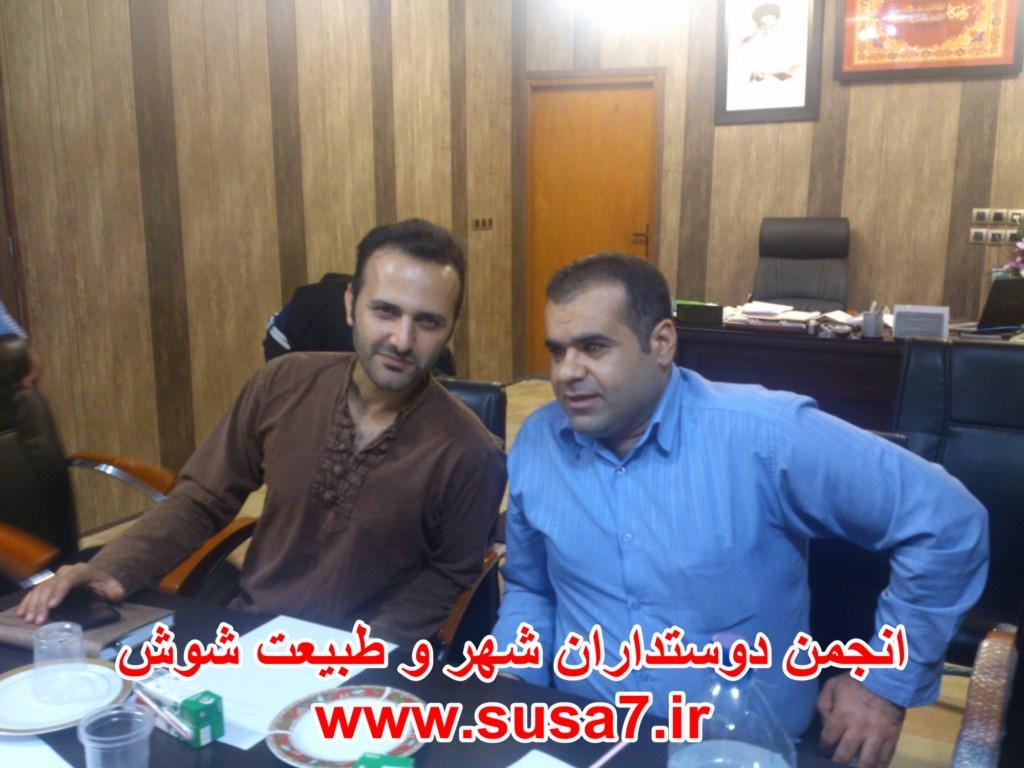 دیدار ارشدهای انجمن های شوش با رئیس شهرداری و رئیس شورا 1393/04/25