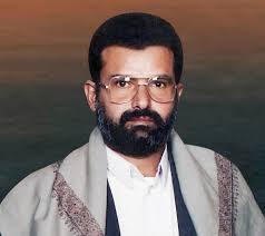 حسین بدرالدین الحوثی