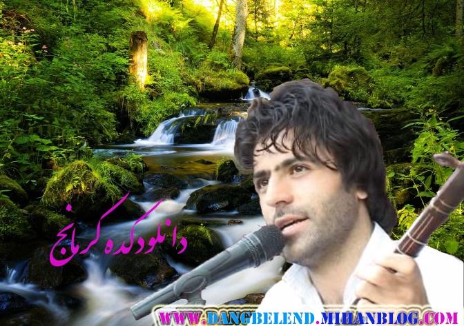 علی کریمی+آلبوم هیلی