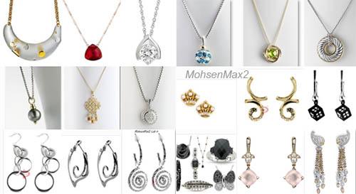 عکس مدل جدید جواهرات