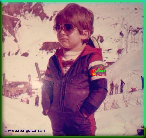 عکس کودکی محمدرضا گلزار