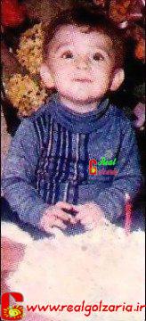 عکس محمدرضا گلزار در کودکی