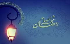 218-ramadan.jpg (240×150)