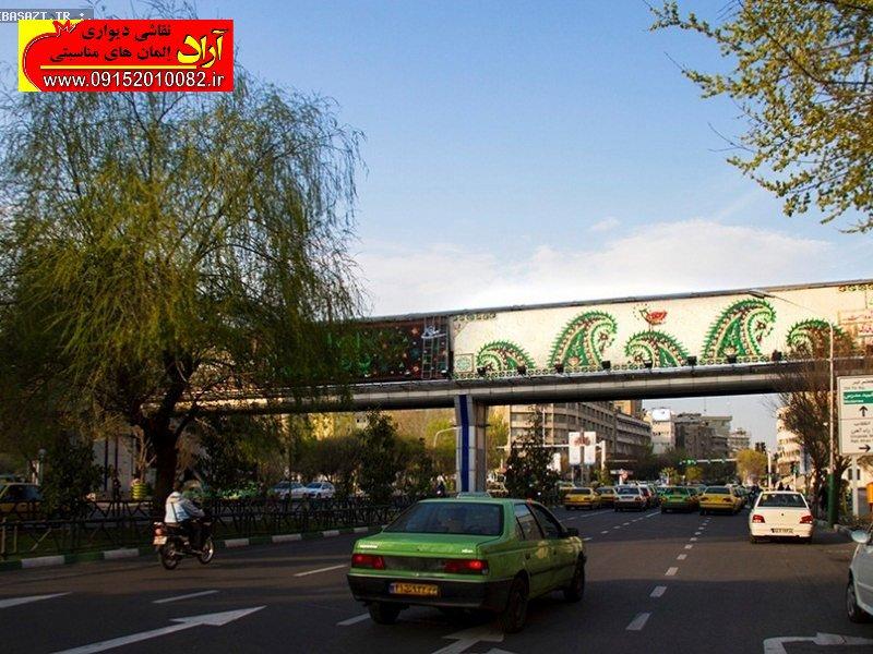 """ماکت حجمی"""" المان نوروزی """" تندیس های نوروزی """" المان های عیدانه"""" المان های عید""""نقاشی دیواری شهری """" دیوار نگاری """" نگارگری دیوار"""" نقاشی دیواری زیبا سازی دیوار شهری """" مشهد"""" ,"""