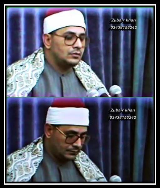 تلاوت دلنشین استاد شحات انور در محضر رهبری/سال1375