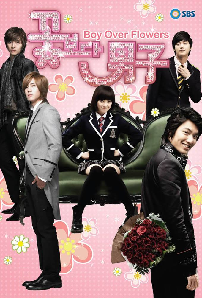 دانلود سريال کره ای پسران برتر از گل - Boys Over Flowers