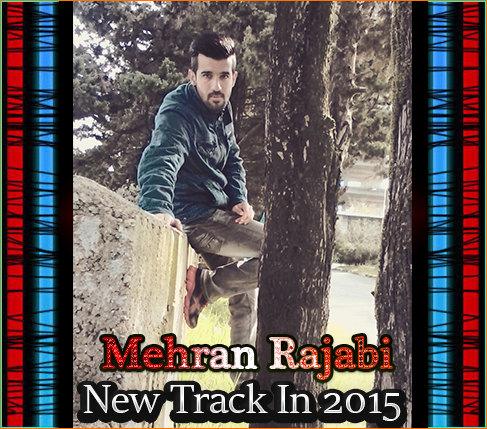 دانلود آهنگ مازندارنی جدید مهران رجبی به نام لیلی