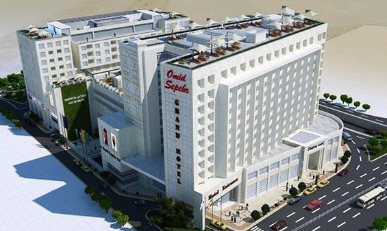 مجتمع تجاری و اقامتی و هتل مجلل امید سپهر