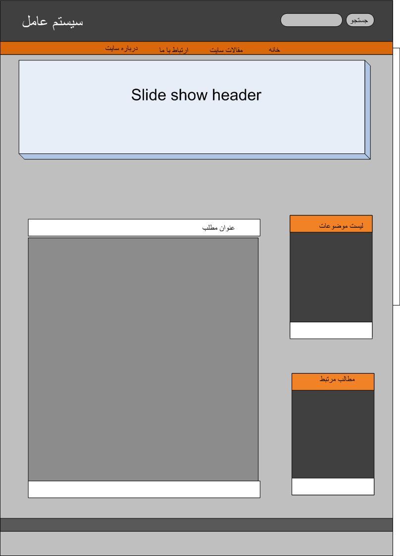 دانلود پروژه وب سایت html با پلن شماره 2