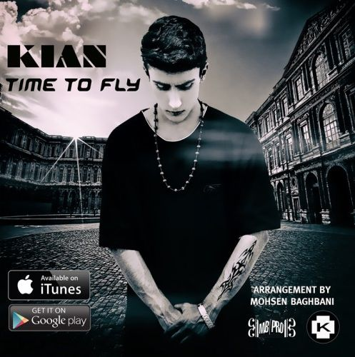 دانلود آهنگ جدید کیان به نام زمان پرواز