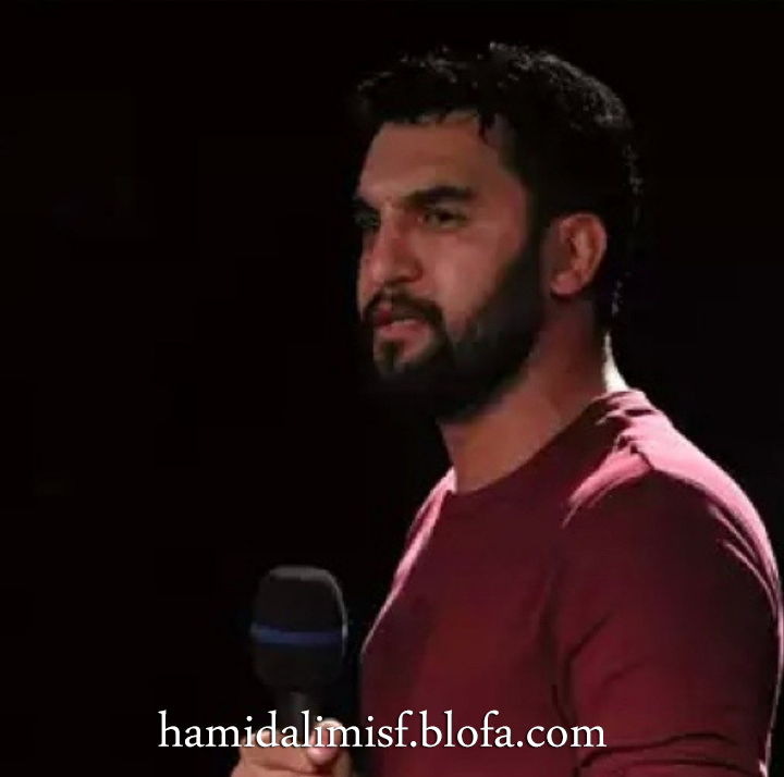 علیمی وطاهری 93 رمضان