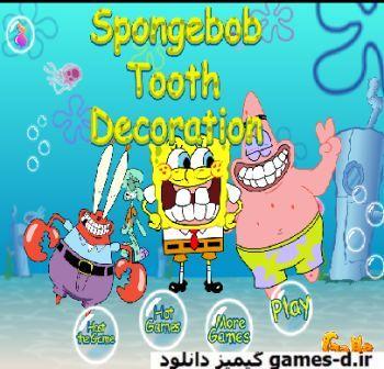 دانلود بازی فلش باب اسفنجی spongebob tooth decoration