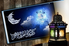 208-ramadan_kareem.jpg (225×150)