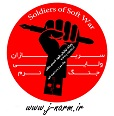 پایگاه اینترنتی شهید احمدی روشن