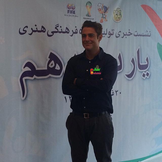 محمد رضا گلزار در نشست خبری برنامه دوازدهم