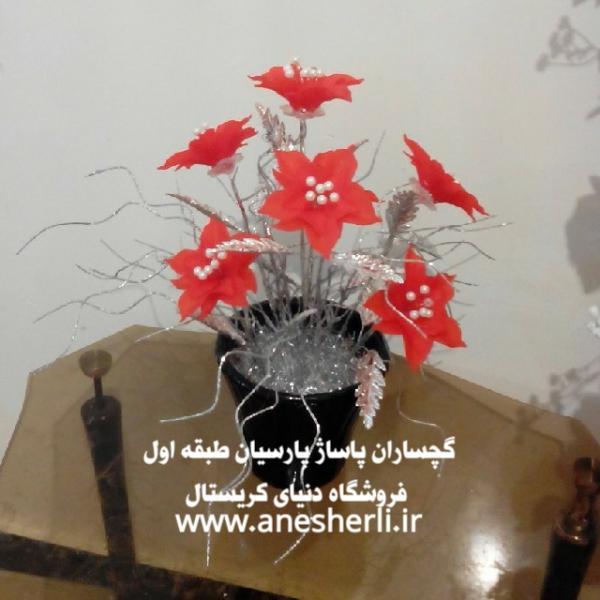 کانال+تلگرام+آموزش+گلهای+کریستالی