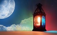 264-ramadan.jpg (240×150)