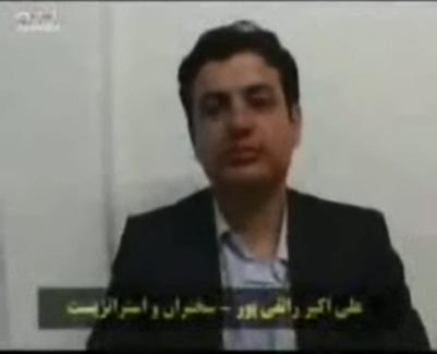 دانلود کلیپ سخنرانی استاد رائفی پور – بررسی پوشاک امروزی ایرانیان