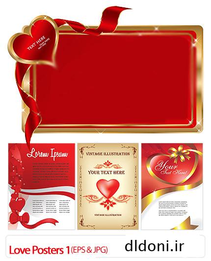 مجموعه کارت پستال های عاشقانه زیبای وکتور - Love posters