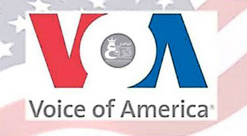 «صدای آمریکا» جاسوس جذب میکند!