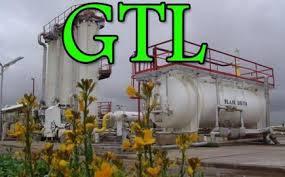طرح توجیهی پالایشگاه تبديل گاز طبيعي به فرآورده هاي نفتي GTL