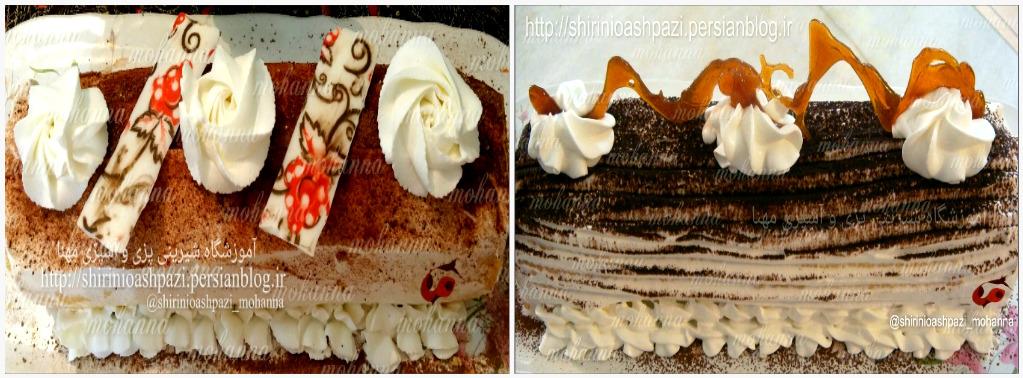 نمونه کار شیرینی پزی آموزشگاه مهنا