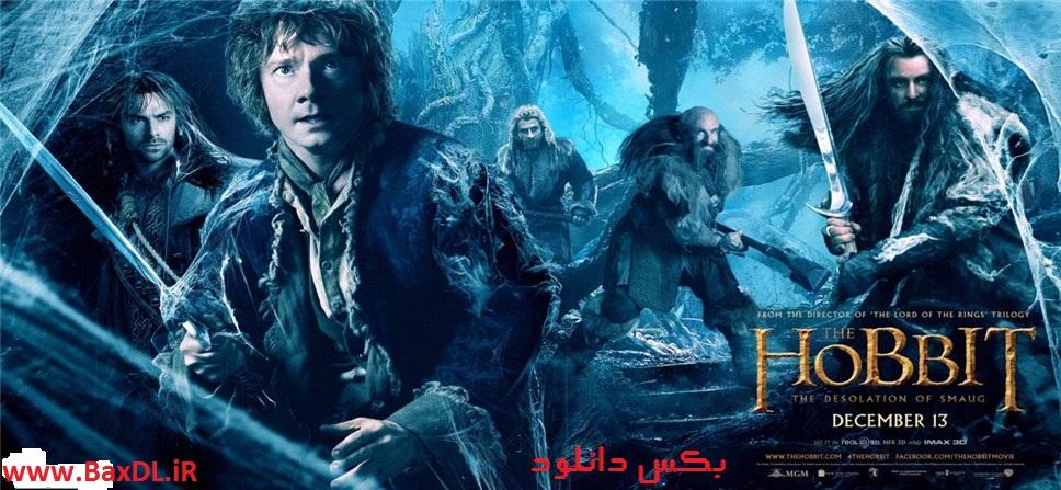 دانلود پشت صحنه ی ساخت جلوه های ویژه فیلم و انیمیشن ها -فیلم سینمایی The Hobbit TDOS