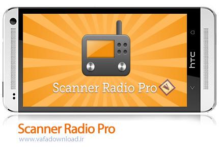 دانلود نرم افزار موبایل اسکنر رادیو (Scanner Radio Pro)