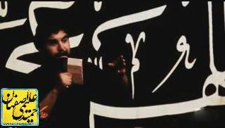 علیمی 93 کاشان