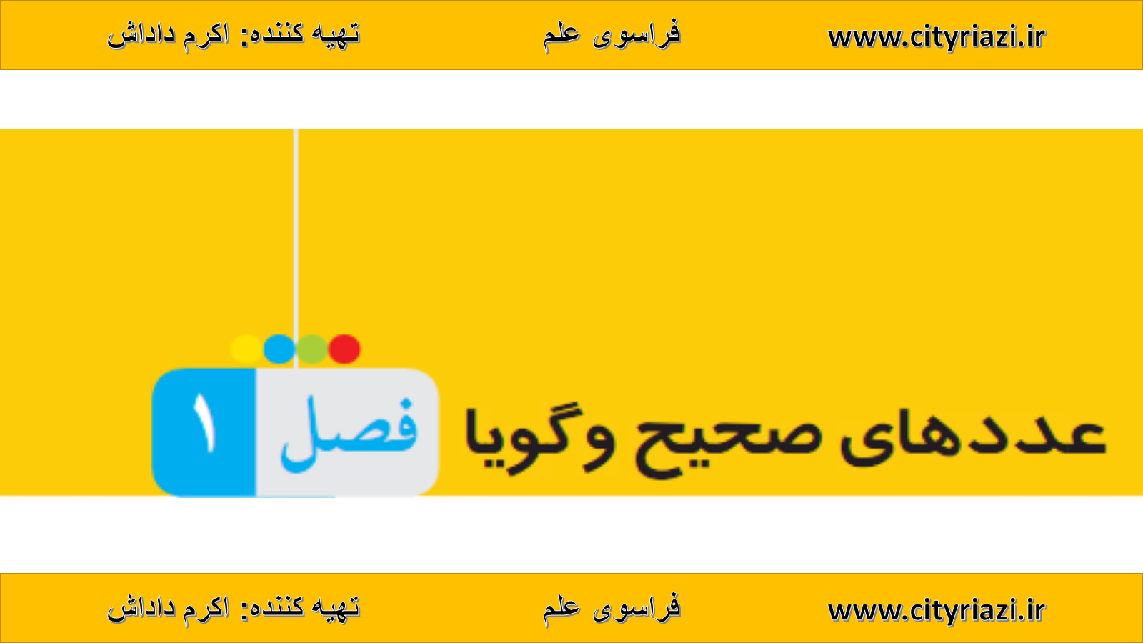 http://cld.persiangig.com/preview/o6P23fnVvn/Picture1.png