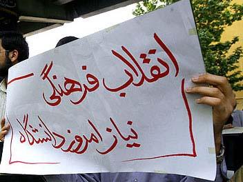 کلیپ تصویری :: نیاز به انقلاب فرهنگی